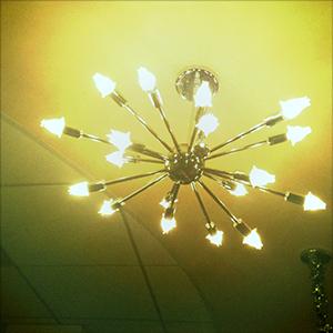 scse_lamp