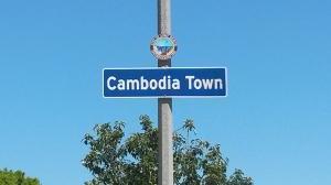 atlas_place_hart_cambodia_town